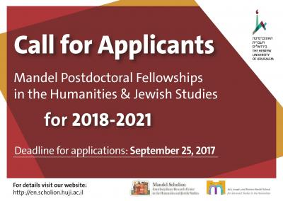 Mandel Postdoctoral Fellowships