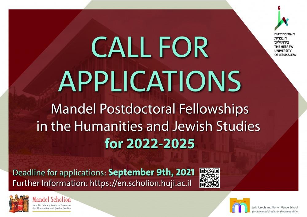 Mandel Scholion Postdoctoral fellowship